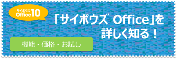 Image7.pngのサムネイル画像のサムネイル画像のサムネイル画像